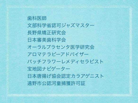 3_Kazuo_Isatsu.002_rs