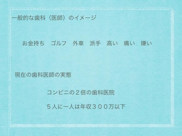 3_Kazuo_Isatsu.003_rs