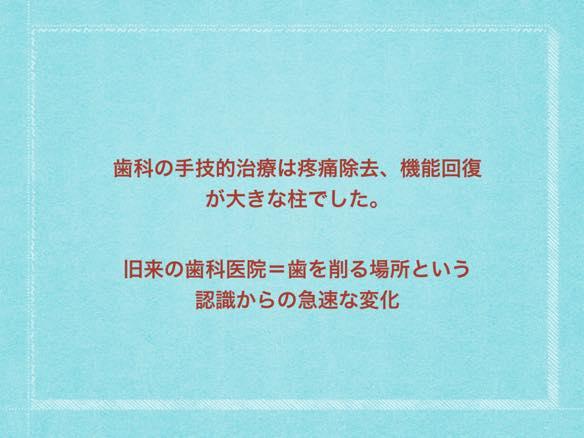 3_Kazuo_Isatsu.004_rs