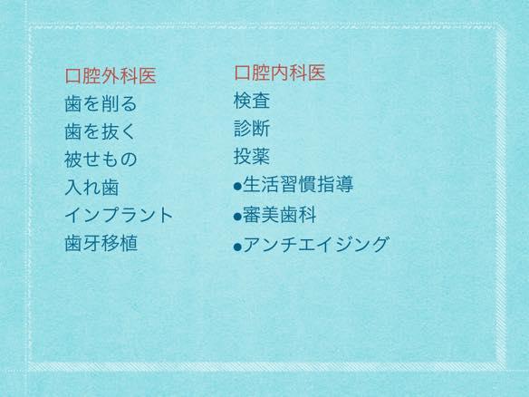 3_Kazuo_Isatsu.005_rs