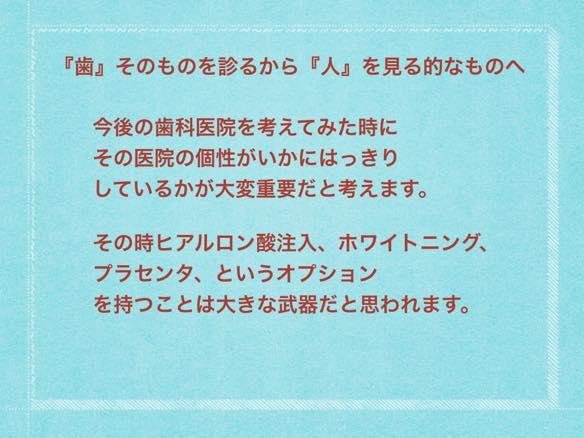 3_Kazuo_Isatsu.011_rs