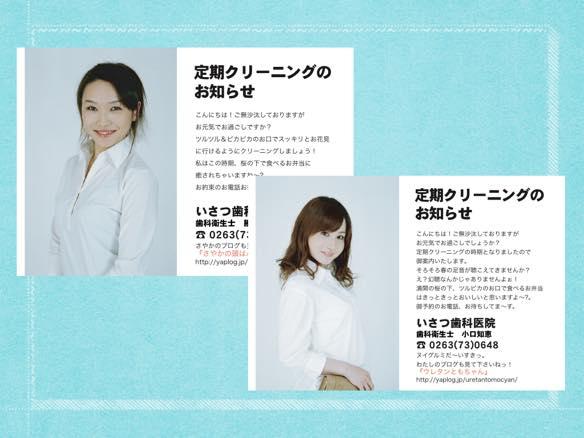 3_Kazuo_Isatsu.014_rs