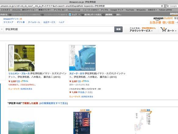 3_Kazuo_Isatsu.016_rs