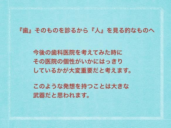 3_Kazuo_Isatsu.017_rs
